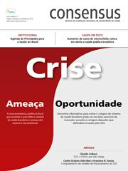 EDIÇÃO 17 – OUTUBRO, NOVEMBRO E DEZ. DE 2015