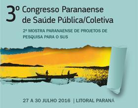 CONASS coordena discussões sobre agenda de eficiência para o SUS no Congresso de Saúde Pública