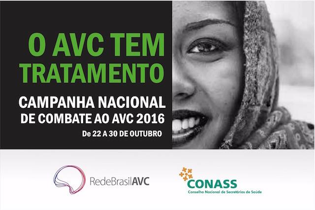 avc_campanha